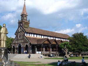 Bana Wooden Church,Buon Ma Thuot To Hoi An Tour